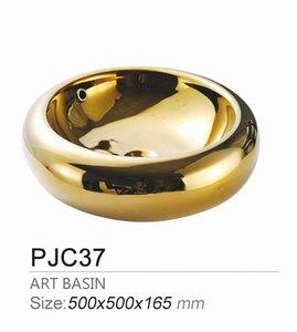 PJC37