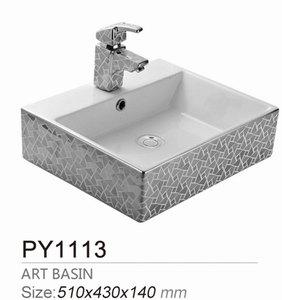 PY1113