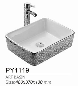 PY1119
