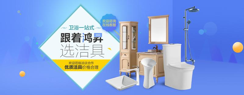 浴室柜生产厂