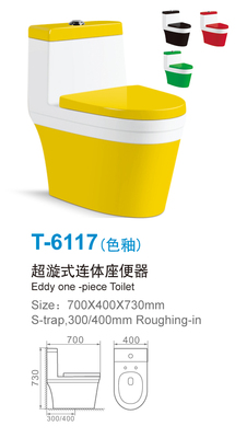T-6117-色釉