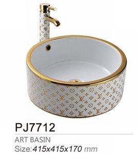 PJ7712